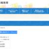 保護者向け資料として使えるかも:ICT活用ガイドブック(滋賀県)、一人1台端末の効果的な活用に向けたリーフレット(東京都)、GIGAスクール構想保護者用リーフレット(墨田区)