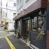 安里にあるクレージー ドッグカフェ