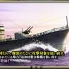 蒼焔の艦隊 〜暁が参戦した模様〜