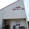 【オススメ5店】唐津(佐賀)にあるカフェが人気のお店