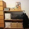 【無印良品】ステンレスユニットシェルフで寝室の空きスペースを収納アレンジ!