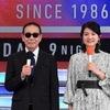 『Mステ』3時間半SP歌唱曲発表 公式サイトで三浦春馬さん追悼