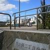 晴れた日はここで遊ぶ!長久手・日進エリアの公園特集 #3市が洞二丁目公園