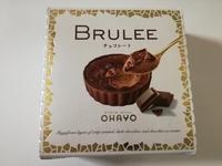 オハヨー乳業「BRULEE(ブリュレ)」チョコレートが期待値のハードルを軽々と超えた件。