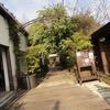 【茅ヶ崎】蔵元さんの食事処、『蔵元料理天青(てんせい)』