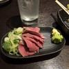 【おさけ】どすこい四文屋 新宿で梅割りサク飲み
