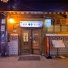 【韓国旅行】 ミシュランの激ウマ!カルビタンの店 南浦麺屋 ナムポミョノッ 乙支路