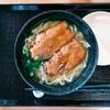 南部そばで沖縄そばを食べよう