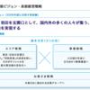 19-3 京急さん羽田空港での英語放送しっかり頼みます・・