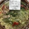 1/2日分の野菜とベーコンのペペロンチーノ