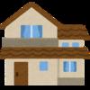 お家を建てる時の立地の決め方