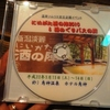 かっきーさん作成DVD♪