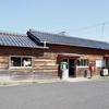 北松江線:一畑口駅 (いちばたぐち)