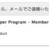 「Apple Developer Program」8年目更新しました