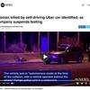 ● 自動運転車、初の歩行者死亡事故 = 米ウーバー、走行試験(公道テスト)を停止