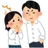 アムウェイ疑いバンカー男⑧ 〜タキる〜