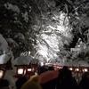 雪の降ったときだけライトアップする貴船神社にいった