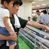 阪急阪神鉄道模型フェスティバルに行ってきました