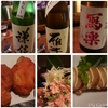 横浜駅 和酒(わっしゅ)Gochiya  2回目