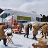 雪遊び博覧会SNOWART2021無事終了