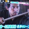 「散り椿」殺陣のシーン公開