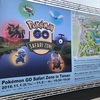 Pokémon GO サファリゾーン in 台南
