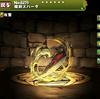 【パズドラ】魔剣スパーダの入手方法やスキル上げ、使い道や素材情報!