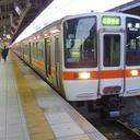 豊田急行の鉄道帳