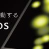 AQUOSへの機種変更はちょっと待って!「オンライン」で購入すれば充電器が必ず貰えてお得です!
