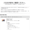 macbook air 13' early 2015 購入!