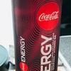 「コカ・コーラ エナジー」を飲んでみた。