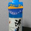 芋焼酎 海童 蒼 ブルーを飲んでみた【味の評価】