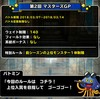 level.899【雑談】新イベント他あれこれ