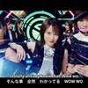 モーニング娘。'19 新曲「青春Night」Promotion Edit公開。ちぃちゃん単独センター!