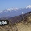 横尾山山頂から映像も・・・