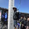 富士山登山 9月2日登頂