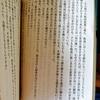 学校教育の問題と、教育の本質が記された小説「みかづき」