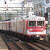 鉄道の日常風景147…過去20130808神戸電鉄乗車記