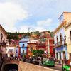[[4]メキシコ]グアナファト〜ひとり町歩き〜