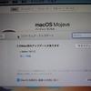 (引用記事) About the security content of macOS Big Sur 11.6