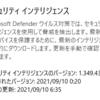 WindowsにMSHTMLリモートコード実行のゼロデイ脆弱性