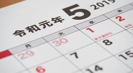 五月病の次は「六月病」も…ビジネスマンが注意したい「〇月病」は1年間存在する!