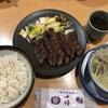 仙台にいったときの食べたものの話
