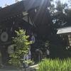 7月14日大祓詞勉強会で頂いたご感想と開催レポ。
