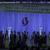 『日本インターナショナルダンス選手権大会』決勝ソロ動画♪