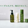 【アルファピニ28】世界初の植物エキス、クマタケラン配合スキンケア