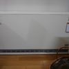 【節約】ちょっと頑張ってみた結果、電気代が前年より8499円安くなった!