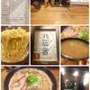 【食べログ3.5以上】新宿区戸山三丁目でデリバリー可能な飲食店1選