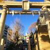 小野照崎神社(東京都台東区) ~寅さんゆかりの地をめぐる旅 4/4~