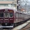 阪急3052F